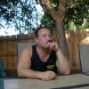 Scott Swanson, from Chico CA
