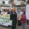 Liu Xiaobo, from New York NY