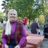 Pam Rader, from Wilton CA