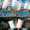 Chen Ding Facebook, Twitter & MySpace on PeekYou
