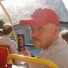 David Forsyth, from Spokane WA