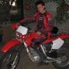 Matt Lavery Facebook, Twitter & MySpace on PeekYou