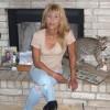 Kathy Mason, from Deer Park TX