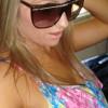 Julia Coogan Facebook, Twitter & MySpace on PeekYou