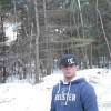 Lee Grande Facebook, Twitter & MySpace on PeekYou