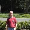 Aaron Rosenberg, from Bremerton WA