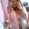 Allyson Corbett Facebook, Twitter & MySpace on PeekYou
