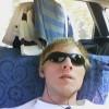 Michael Radecker Facebook, Twitter & MySpace on PeekYou