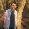 Tyler Hamilton Facebook, Twitter & MySpace on PeekYou