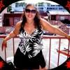 Wendy Romero, from New York NY