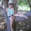 Stephanie Guevara, from Astoria NY