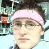 Heidi Rose, from Tampa FL