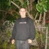 Richard Salinas Facebook, Twitter & MySpace on PeekYou