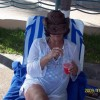 Rita Martin, from Galt CA