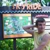 Michael Elrod, from Orange Park FL