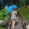 Yesenia Rosario, from Corona NY