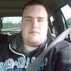Bradley Herrell Facebook, Twitter & MySpace on PeekYou