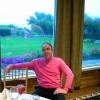 Robert Mazzone, from Southampton NY