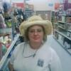 Lisa Gorman, from Winter Haven FL