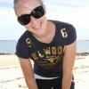 Rebecca Seaton Facebook, Twitter & MySpace on PeekYou