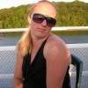 Christy Hicks Facebook, Twitter & MySpace on PeekYou