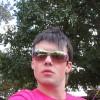 David Andersen Facebook, Twitter & MySpace on PeekYou