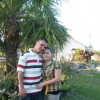 Egla Ibarra, from Naples FL