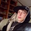 Jeremy Schmidt, from Humboldt AZ