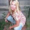 Laura Mickler Facebook, Twitter & MySpace on PeekYou