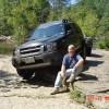 Chris Caulder Facebook, Twitter & MySpace on PeekYou