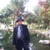 Rene Najarro Facebook, Twitter & MySpace on PeekYou