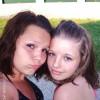 Brittany Wilson Facebook, Twitter & MySpace on PeekYou