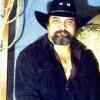 William Bass, from La Porte TX