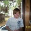 Josh Miller Facebook, Twitter & MySpace on PeekYou
