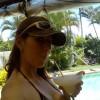 Stephanie Dahl Facebook, Twitter & MySpace on PeekYou