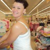 Rachel Brooks Facebook, Twitter & MySpace on PeekYou