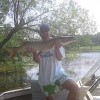 Daniel Tschida Facebook, Twitter & MySpace on PeekYou