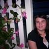 Maria Ann Facebook, Twitter & MySpace on PeekYou