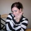 Erin Brogan, from Lockport IL