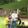 Eric Marean Facebook, Twitter & MySpace on PeekYou