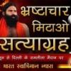 Bharat Tjoshi Facebook, Twitter & MySpace on PeekYou