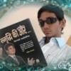 Ajay Vaviya Facebook, Twitter & MySpace on PeekYou