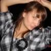 Alissa Dmitritchenko Facebook, Twitter & MySpace on PeekYou