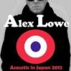 Alex Lowe Facebook, Twitter & MySpace on PeekYou