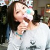 Aggie Ke Facebook, Twitter & MySpace on PeekYou