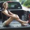 Megan Conner, from Christiansburg VA
