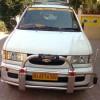 Gayatri Travels Facebook, Twitter & MySpace on PeekYou