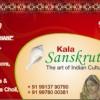 Kala Sanskruti Facebook, Twitter & MySpace on PeekYou