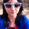 Christine Martinez, from Phoenix AZ