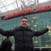 Alistair Goodall Facebook, Twitter & MySpace on PeekYou